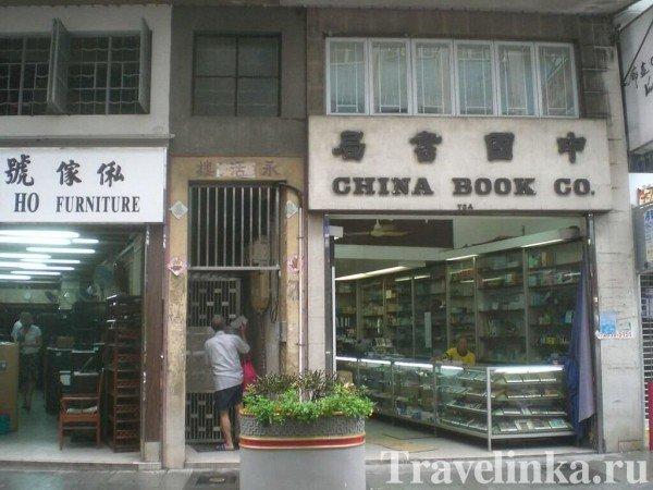 honkong dostoprimechatelnosti (5)