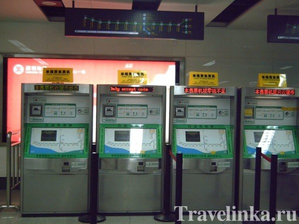 shenzhen metro (10)