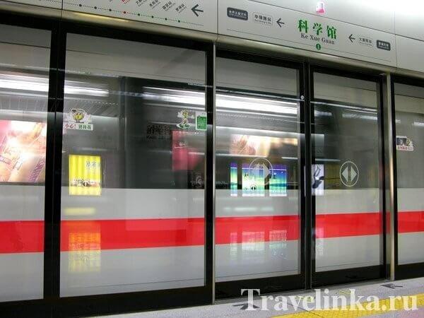 shenzhen metro (6)