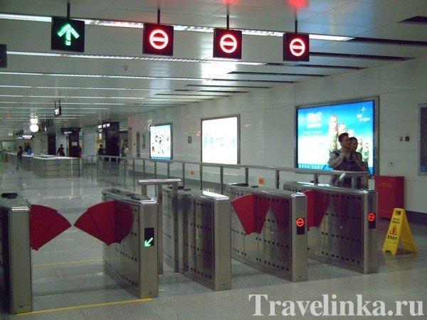 shenzhen metro (8)