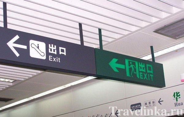 shenzhen metro (9)