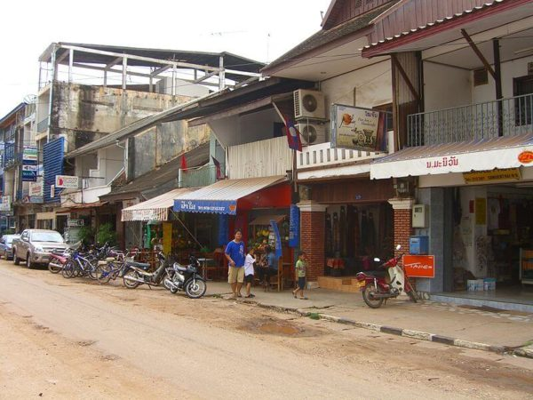 Бангкок Вьентьян