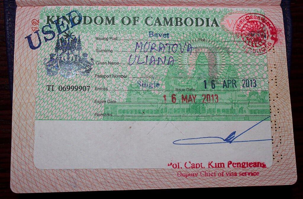 viza v kambodjy kak oformit (2)