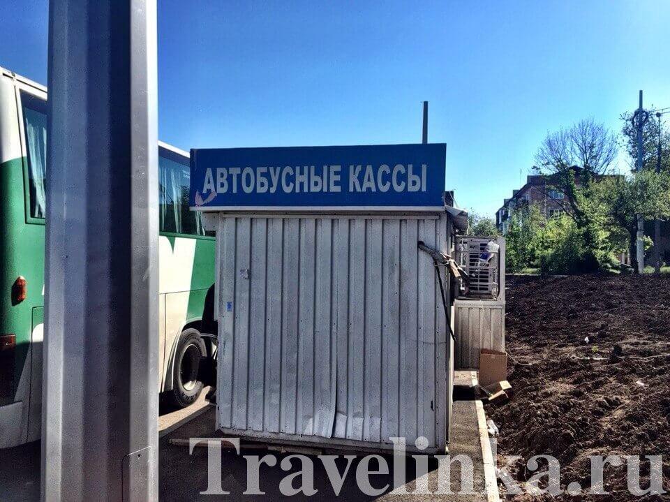 Автобус Симферополь Николаевка
