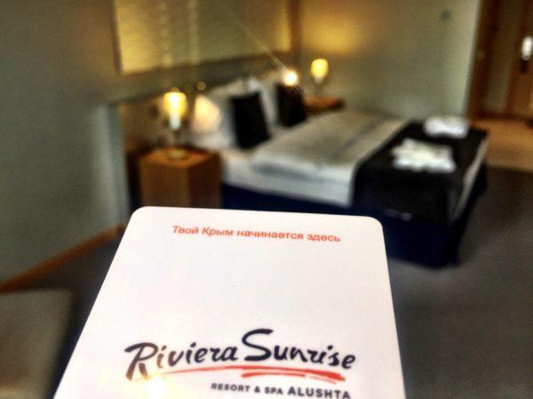 отель Ривьера Санрайз Алушта