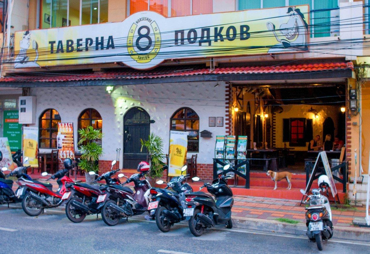 рестораны в Паттайе