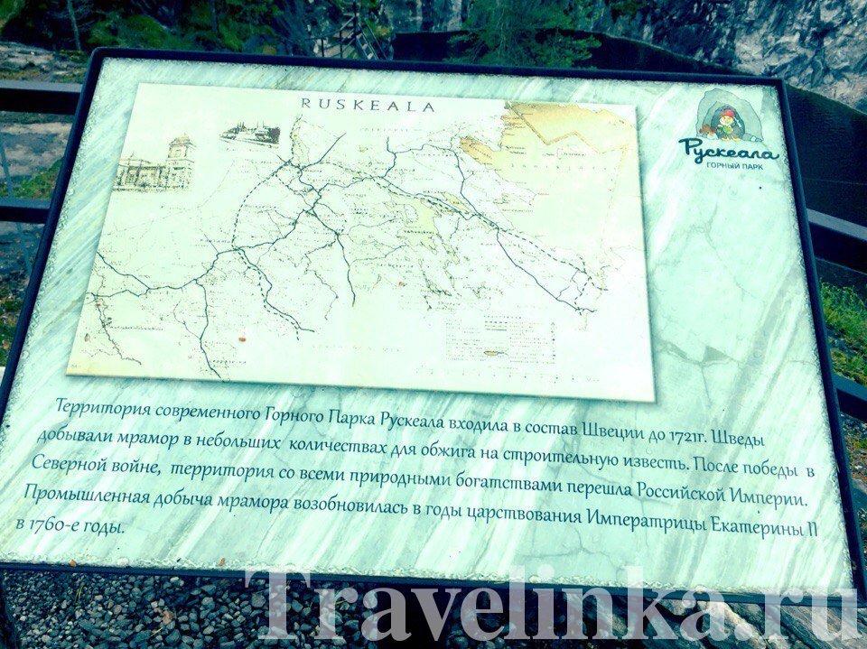 в мраморный каньон Рускеала в Карелии
