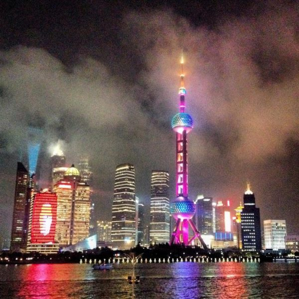 еда в Шанхае