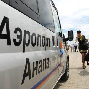 Аэропорт Анапа: как добраться до Анапы
