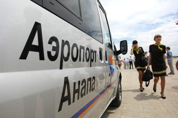 как добраться из аэропорта Витязево до Анапы
