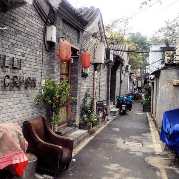 отзывы пекине 2016