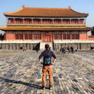 Отзыв о столице Китая — Пекине в 2016 году