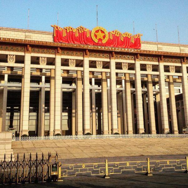 китай пекин отзывы