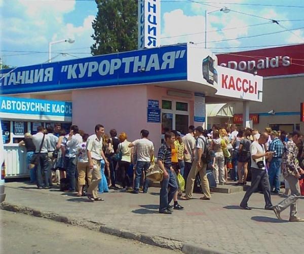 Крым Симферополь Николаевка