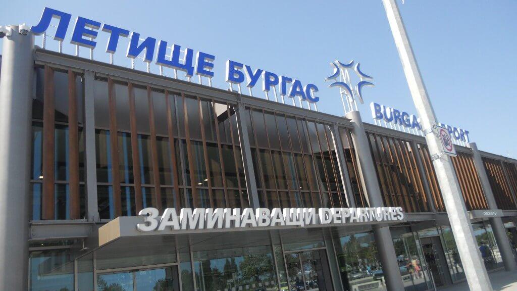 такси аэропорт Бургас Солнечный Берег