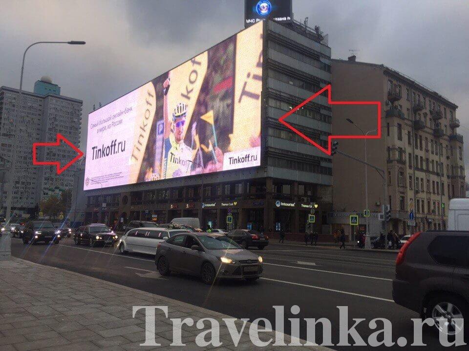 Оформление визы в Индию самостоятельно в Москве