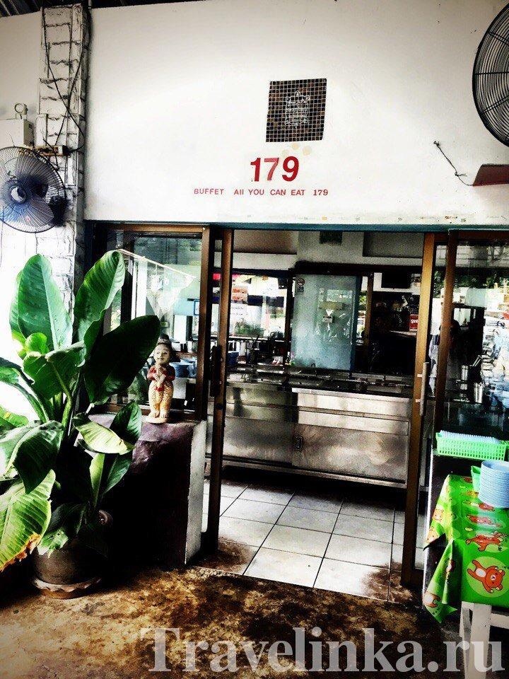 "тайский буфет ""шведский стол"" в Паттайе 2017 Nenjar"