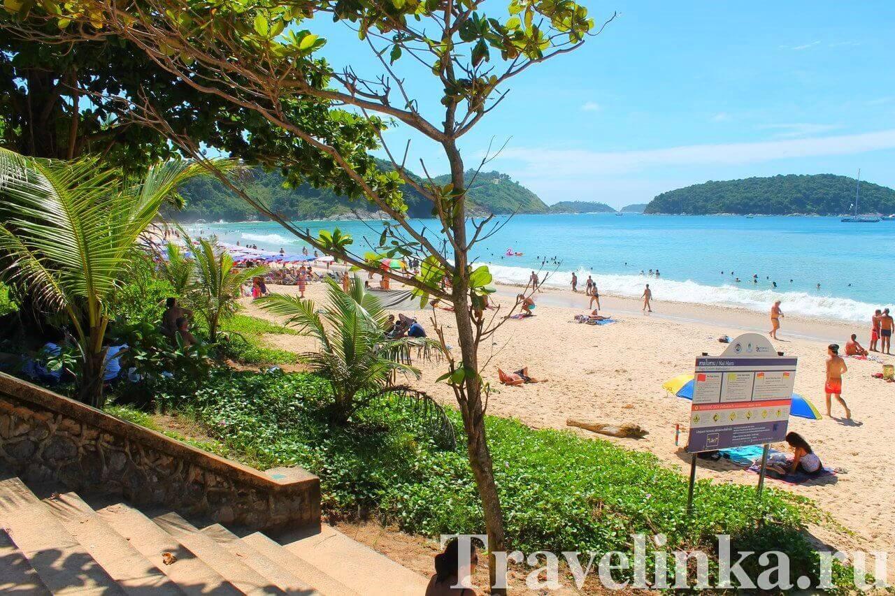 Пляж Най Харн (Phuket Nai Harn beach)