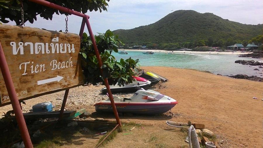 пляж Тьен, Ко Лан