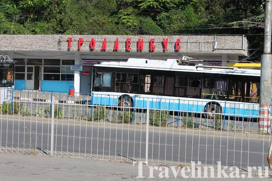 троллейбусная станция