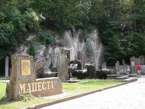 Отдых в Мацесте (Сочи)
