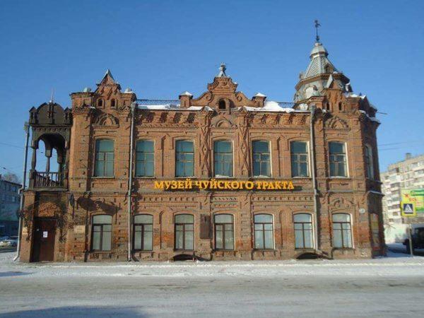 музей Чуйский тракт, Алтай
