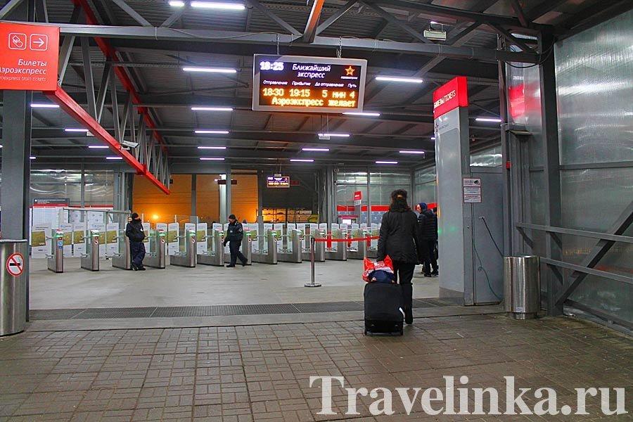добраться в аэропорт Домодедово на электричке