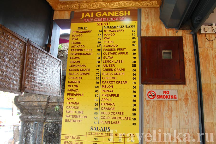 Jai Ganesh Fruit Juice Centre