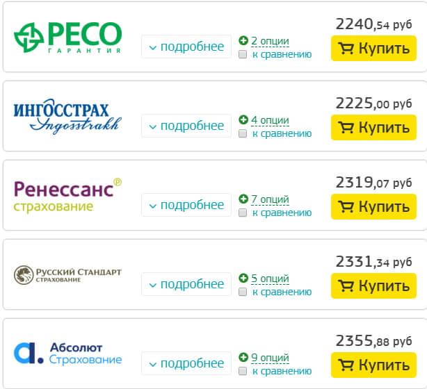 медицинская страховка Болгарии