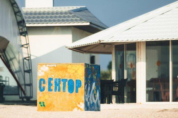 Отдых Щелкино в Крыму