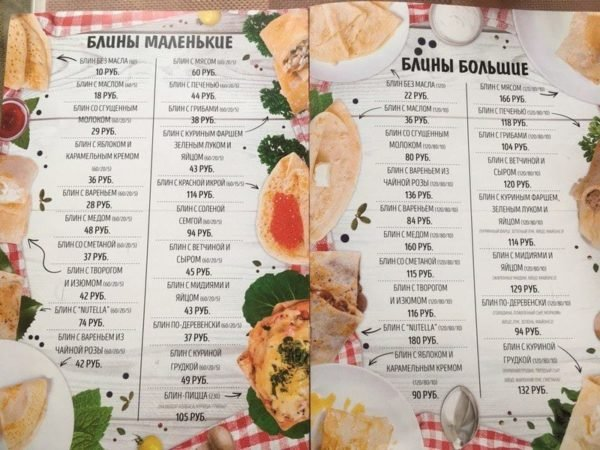 цены в Керчи
