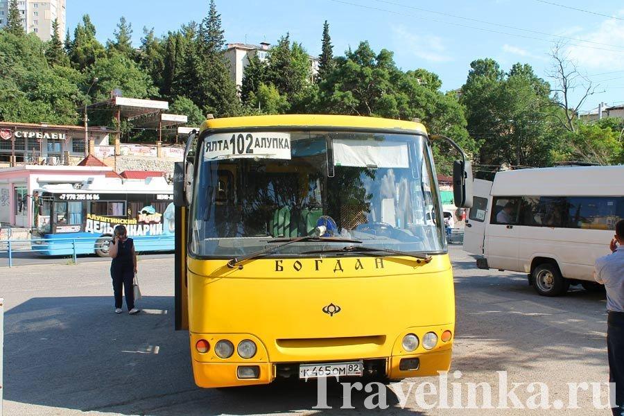 автобус Алупка