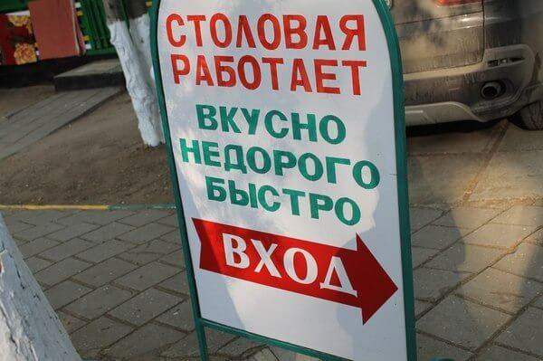 Героевское Крым отдых на море