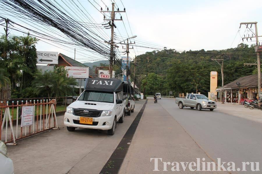 Банг Бао, Ко Чанг