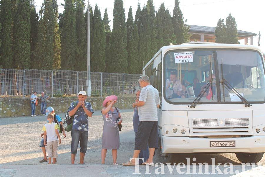 автобус Ялта Алушта