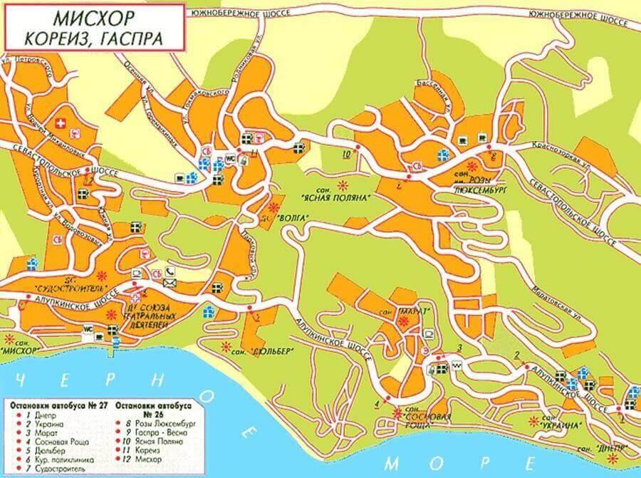 Поселок Гаспра (Ялта)