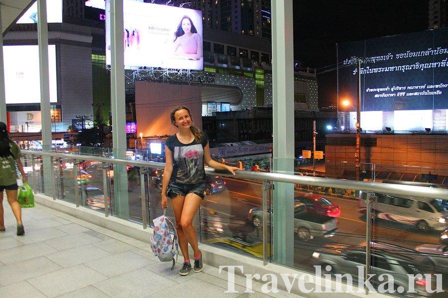 Бангкок или Пхукет