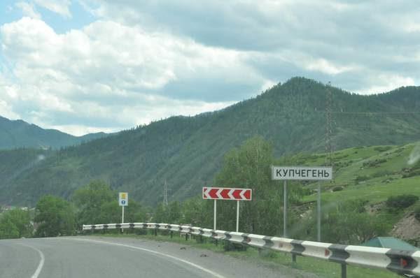 куда поехать на Алтай на машине