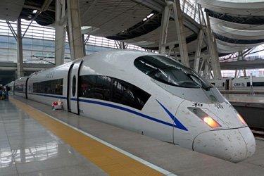 поезд Пекин Шанхай