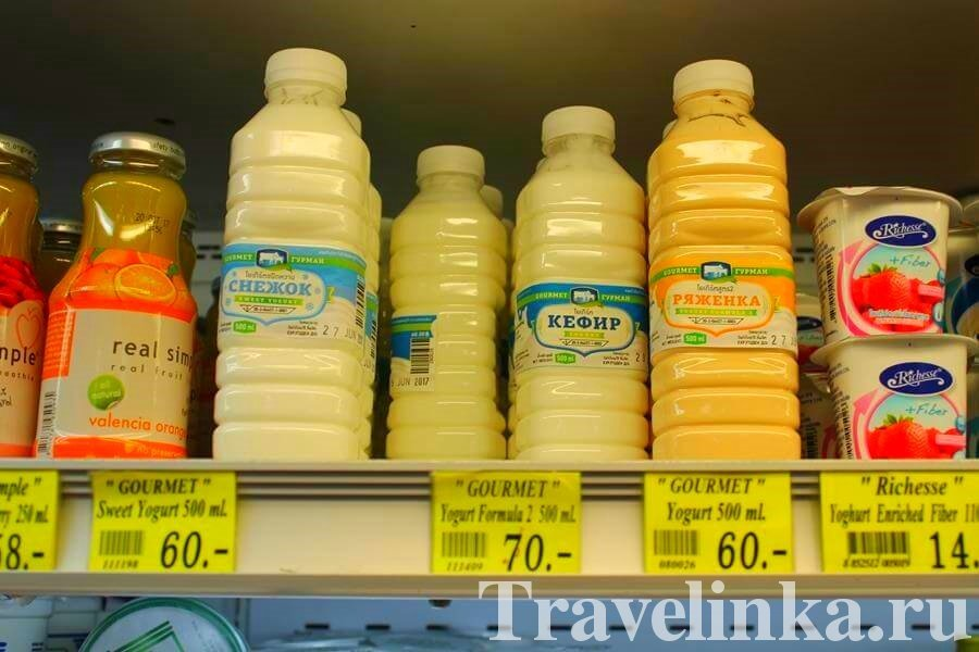 Супермаркет Френдшип в Паттайе