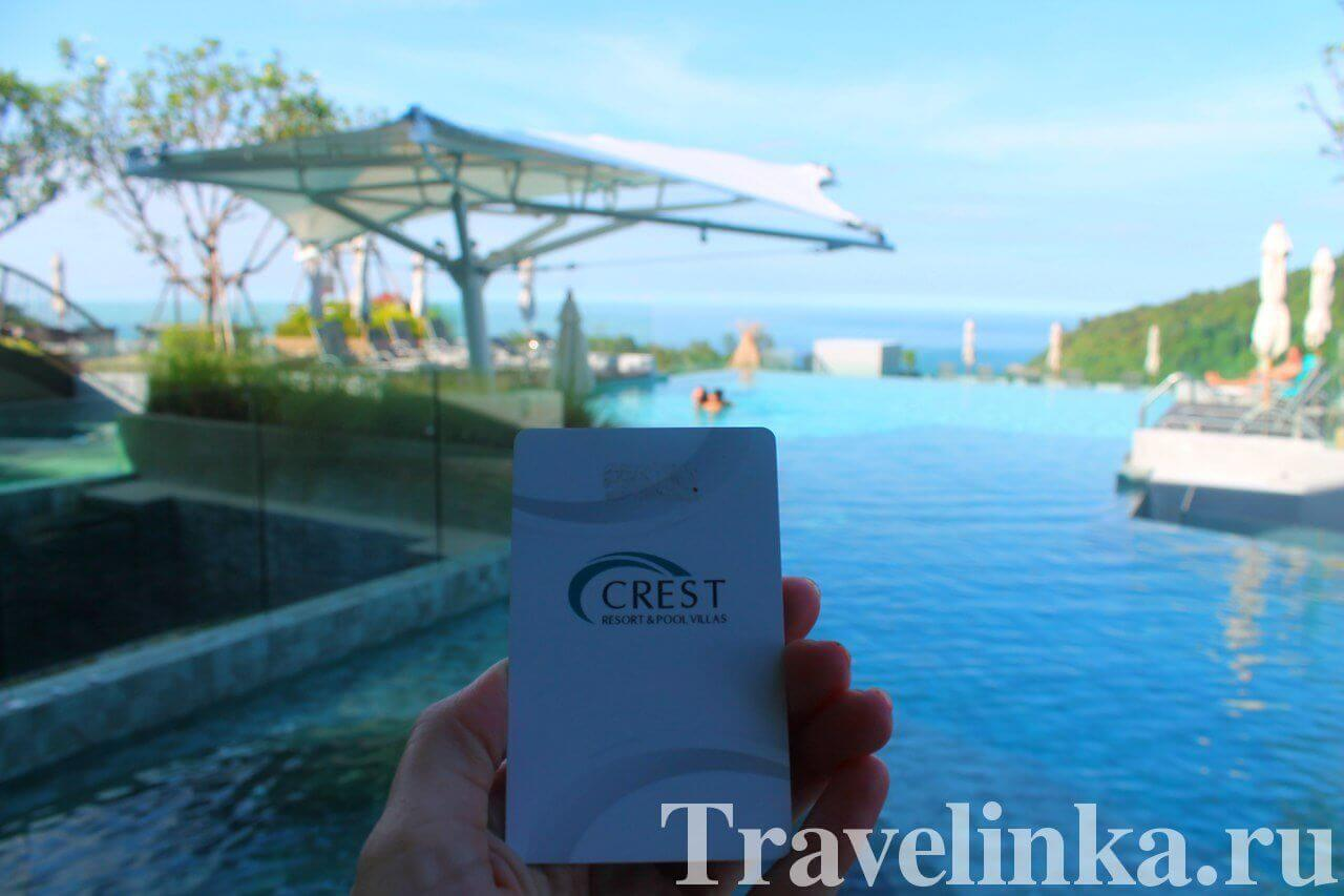 crest resort pool villas 5 отзывы