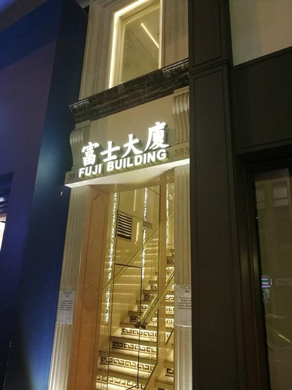 Харбин-Пекин-Санья