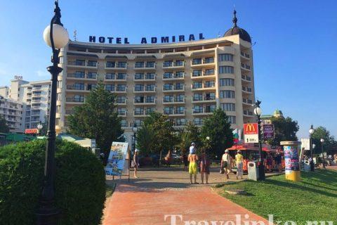 Лучшие отели в Золотых Песках, Болгария