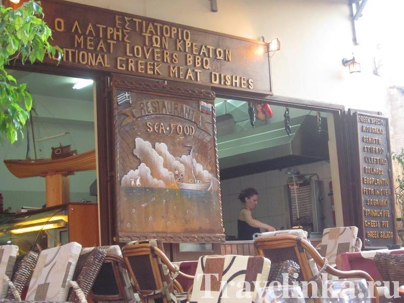 Родос: цены на еду в кафе