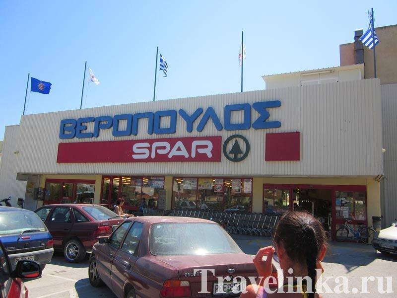 Родос, Греция: цены на продукты в супермаркетах