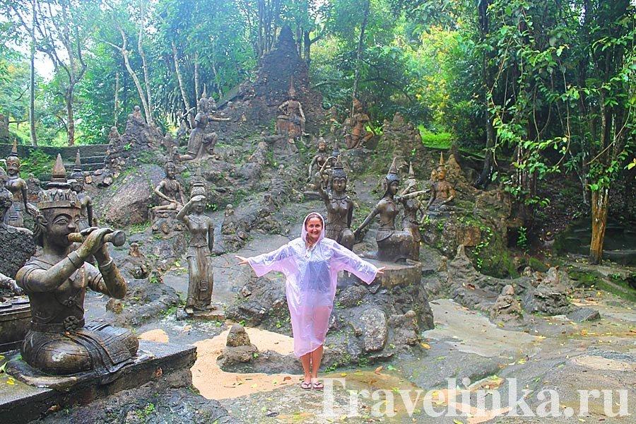 сад Будды Самуи