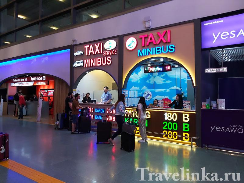 Как добраться из аэропорта Пхукета