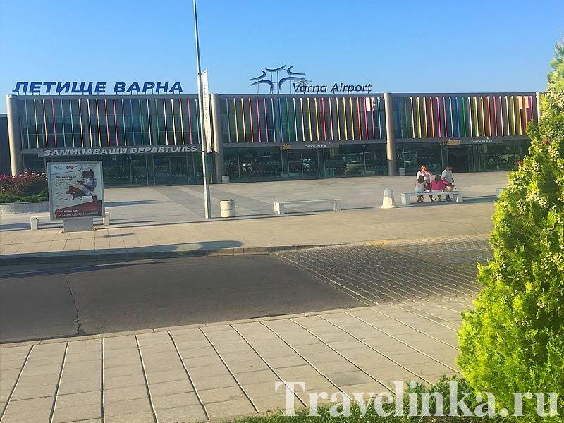 Варна аэропорт