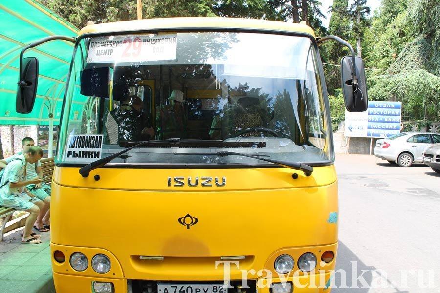 автобус Никита