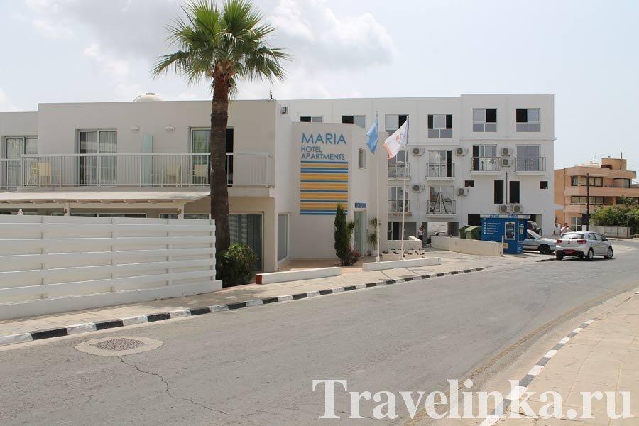 туры на Кипр в ноябре 2018 недорого